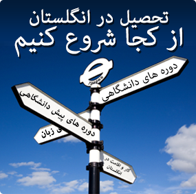 which-direction